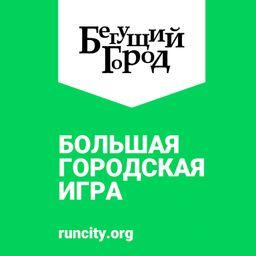 БГ 2019 Чья-то команда